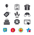 Birthday party icons cake and gift box symbol vector image