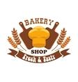 Bakery shop emblem Fresh and tasty bread loaf vector image