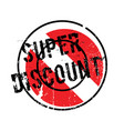 Super discount rubber stamp vector image
