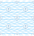 Blue Lighthouse Seamless Pattern vector image