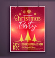 christmas party flyer design template card vector image