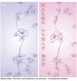 dual spring flower pattern with japanese haiku vector image vector image