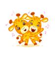 emoji have date let dance music character cartoon vector image
