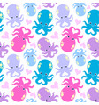 seamless pattern octopus vector image