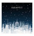 winter night in budapest night city in flat style vector image