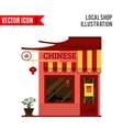 Chinese detailed flat design restaurant icon vector image