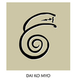 Healing Reiki Symbol 2 vector image
