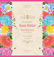 invitation card with elegant vertical borders vector image