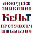 Beautiful russian font in celtic style vector image