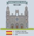 Cathedral Las Palmas de Gran Canaria vector image