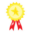 sticker difference reward for achievement vector image