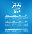 Christmas Calendar for Christmas vector image