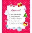 Scrapbook christmas card vector image