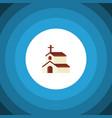isolated faith flat icon religion element vector image
