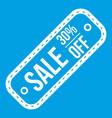sale tag 30 percent off icon white vector image