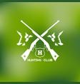 Hunt logo vector image