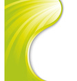 green light vector image