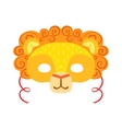 Lion Animal Head Mask Kids Carnival Disguise vector image