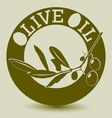olive lable vector image