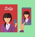 selfie conceptual in flat design vector image