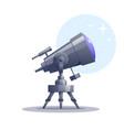 cartoon telescope vector image