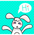 Greeting card White Easter Rabbit vector image