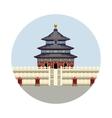 Temple of Heaven icon vector image