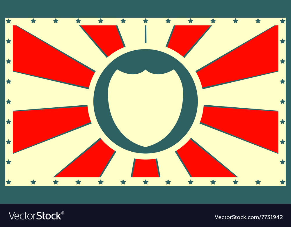 Sun rays backdrop with gear icon vector