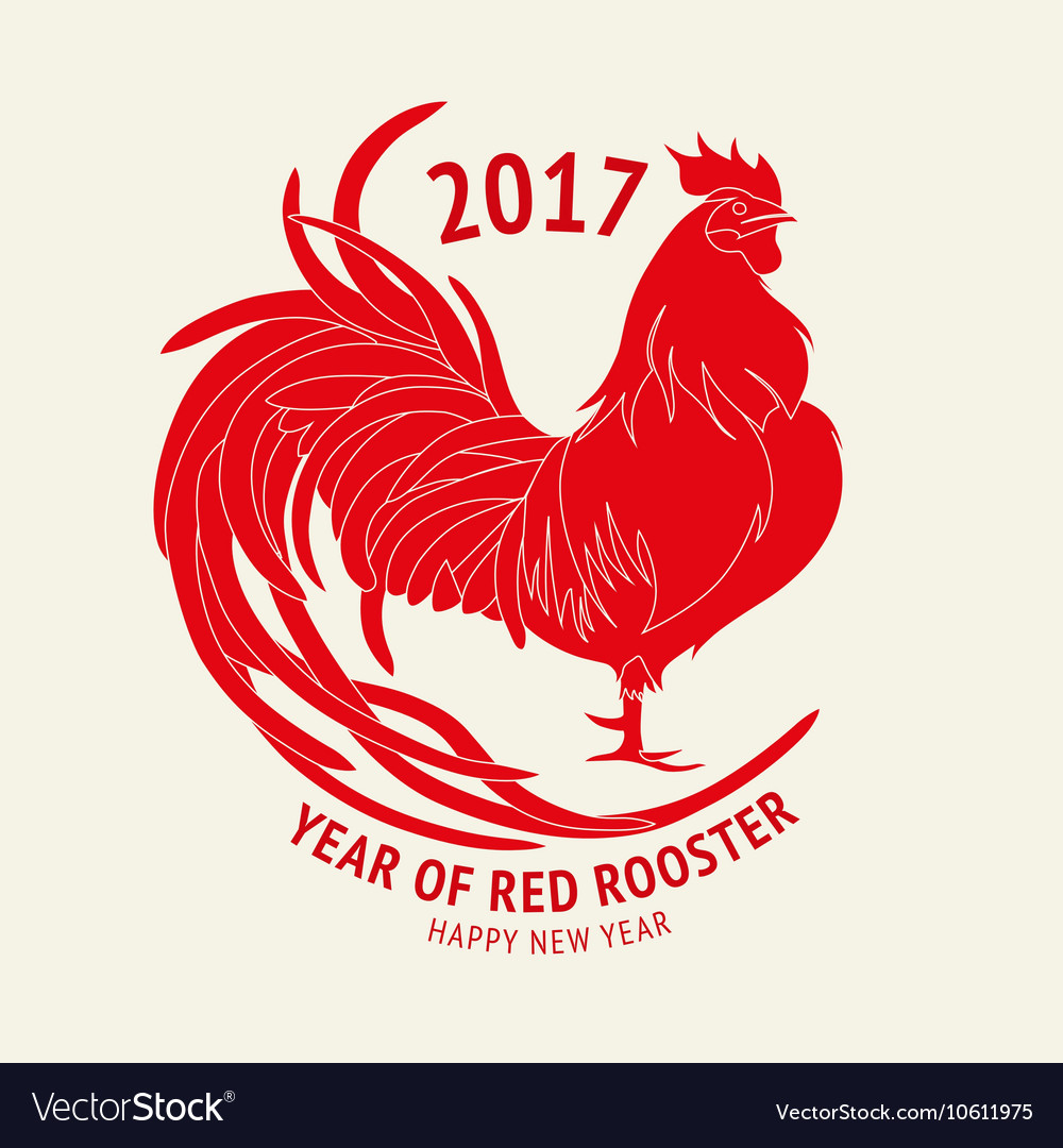 Red rooster happy chinese new year 2017 vector