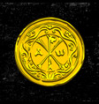 ancient christian symbol of jesus christ vector image