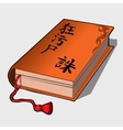 Book with the characters and laying vector image