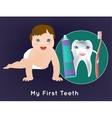 My First Teeth vector image