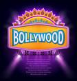 indian bollywood cinema sign board vector image