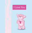 funny character of a bear holding in the paws of a vector image