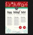 Christmas party festive restaurant menu design vector image
