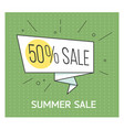 summer sale banner big discount retro comic vector image