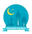 Flat design Ramadan teapot and lanterns vector image