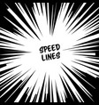 manga speed lines grunge ray vector image