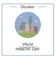 World Habitat Day vector image