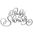 baby shower text on white background hand drawn vector image