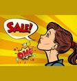 omg sale woman pop art retro vector image