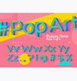 font in pop art style colorful funny retro type vector image