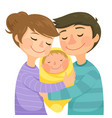 parents hugging a baby vector image