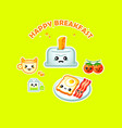 Happy breakfast vector