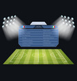 Floodlighting soccer field with scoreboard vector image vector image
