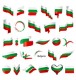 biggest collection of flag of Bulgaria vector image