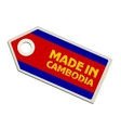 Made in Cambodia vector image vector image