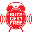 Buy 2 get 1 free red alarm clock vector image
