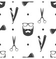 seamless pattern with hipster beard vector image