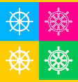 ship wheel sign four styles of icon on four color vector image